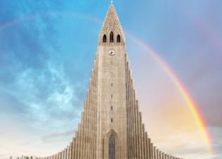 5 Day Iceland Tour from Reykjavik